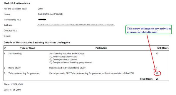ULA Certificate