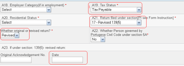 Remaining tax payable after filing itr1 - how to pay online - Income