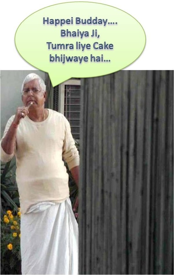 Happy Birthday Rahul Others Forum