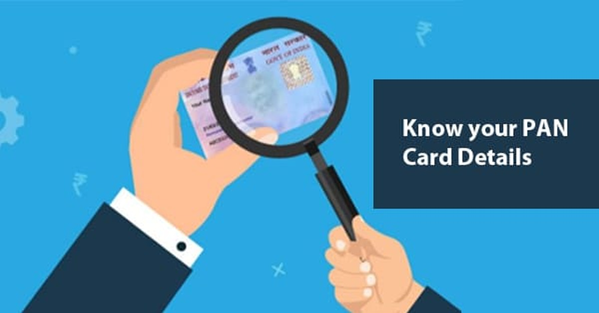 Know your PAN Card Details by PAN no, Name, and DOB
