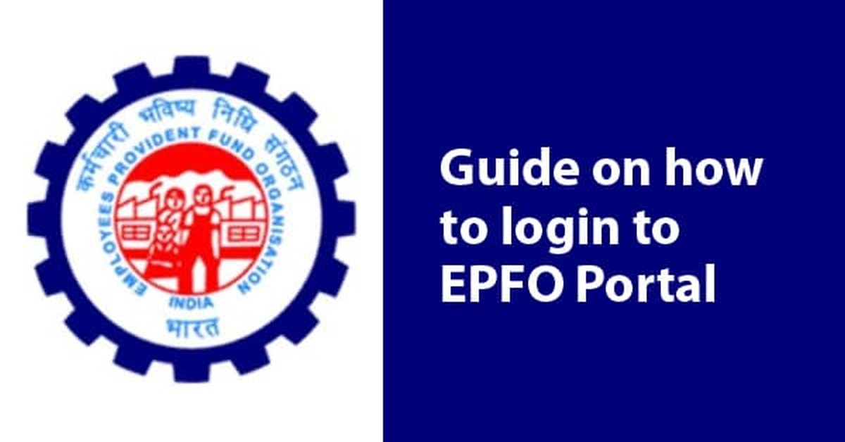 Guide on how to login to EPFO Portal