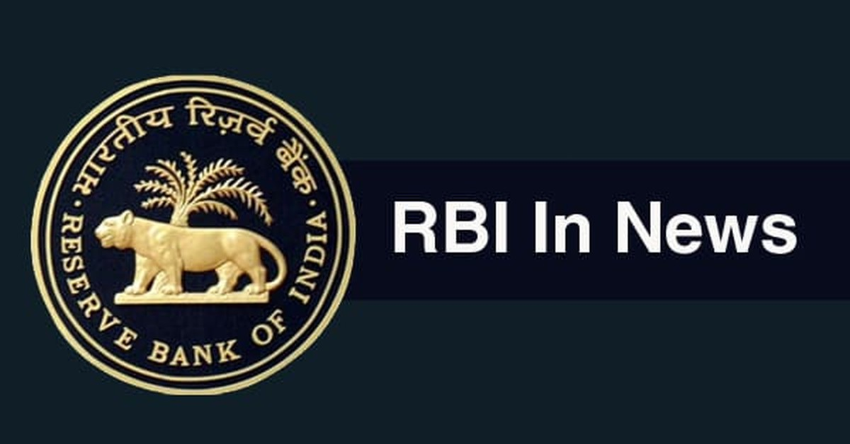 RBI directs the banks for automation of NPA recognition system