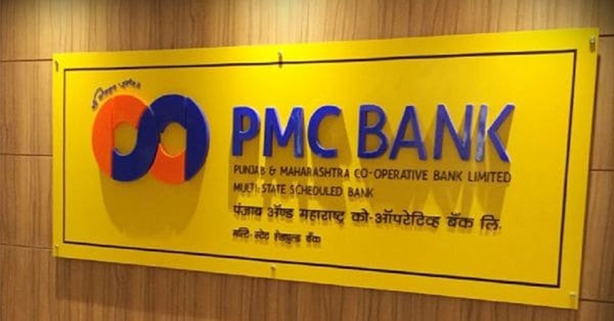 Integrity Of Auditor - PMC Bank Crisis