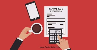 Capital Gain Exemption u/s 54EC